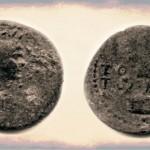 O moneda veche stricata