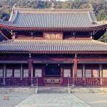Scripturile japoneze